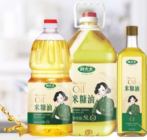 米糠油的优点是什么
