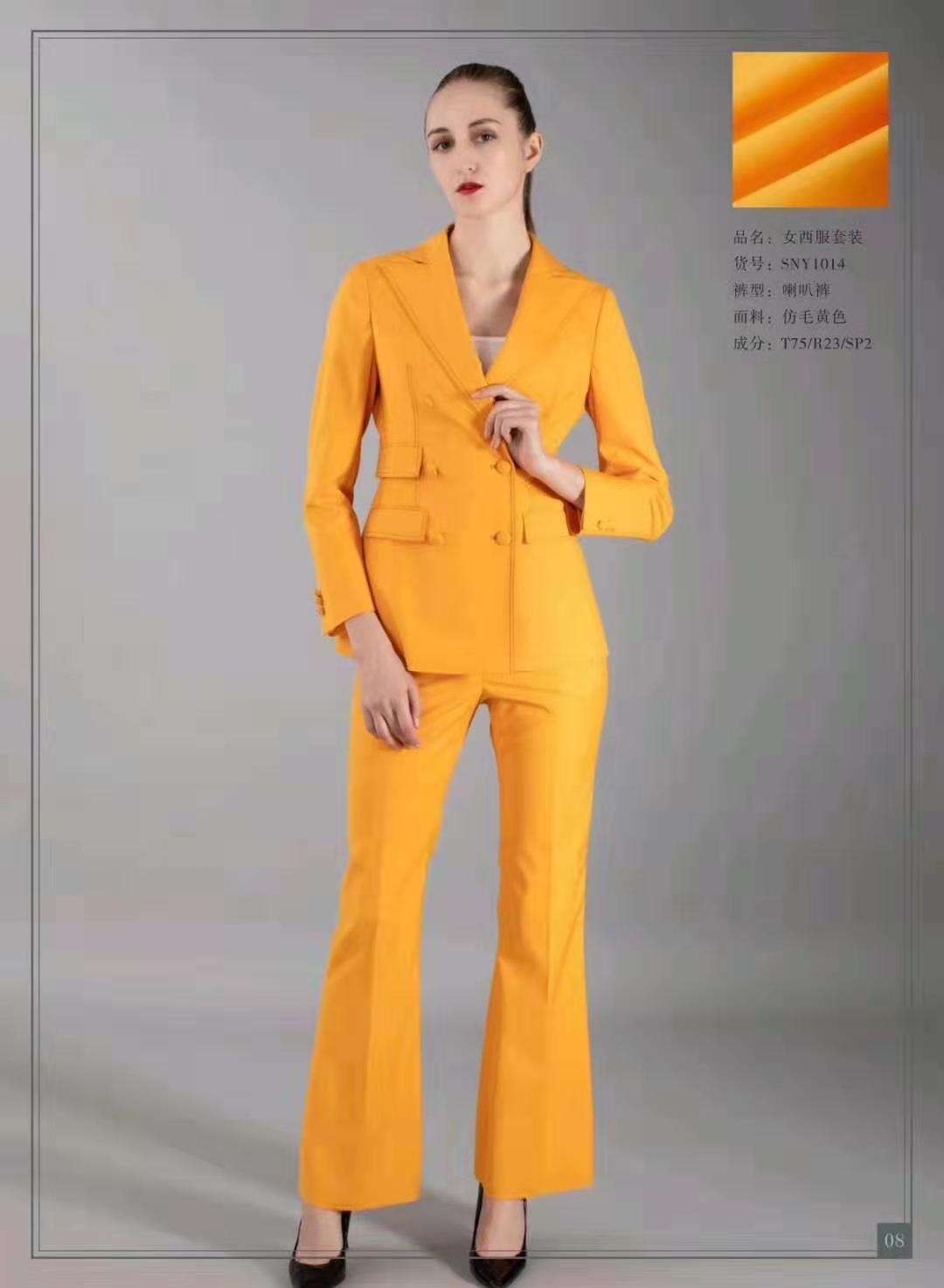 姜黄色双排扣翻领小西服喇叭裤套装女装私人订制