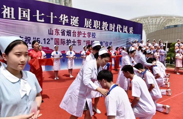 山东卫生学校的康复技术专业怎么样?