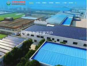 扬州网站建设公司认为差异化营销核心思想是什么?