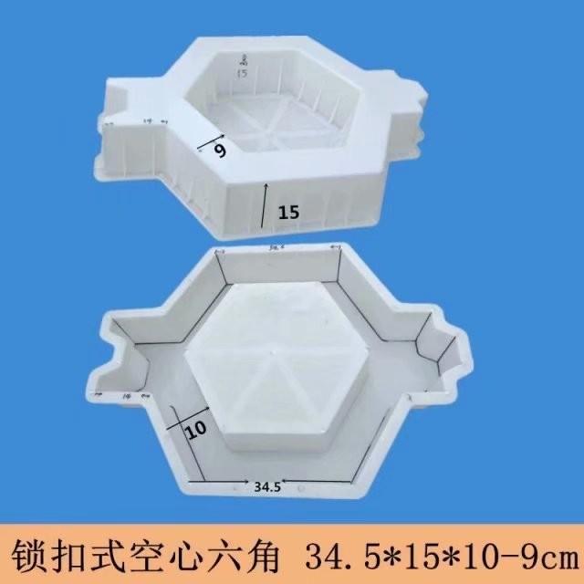 河北花型六角模具