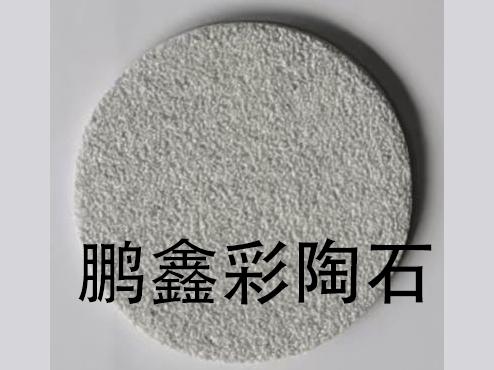 鹏鑫彩陶石HF-343