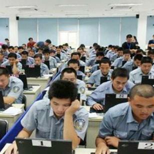 保安培训考试