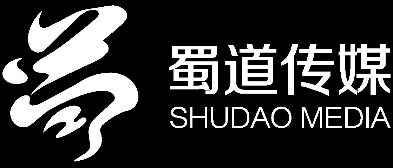 嘉兴市蜀道文化传媒有限公司