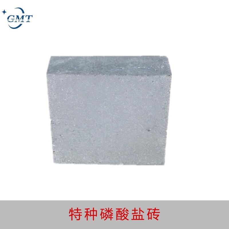特种磷酸盐砖