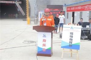 2018年青海省高等级公路建设管理局隧道施工突发事件应急演练