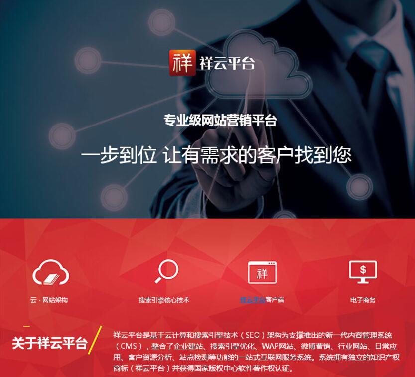 扬州优化型网站建设