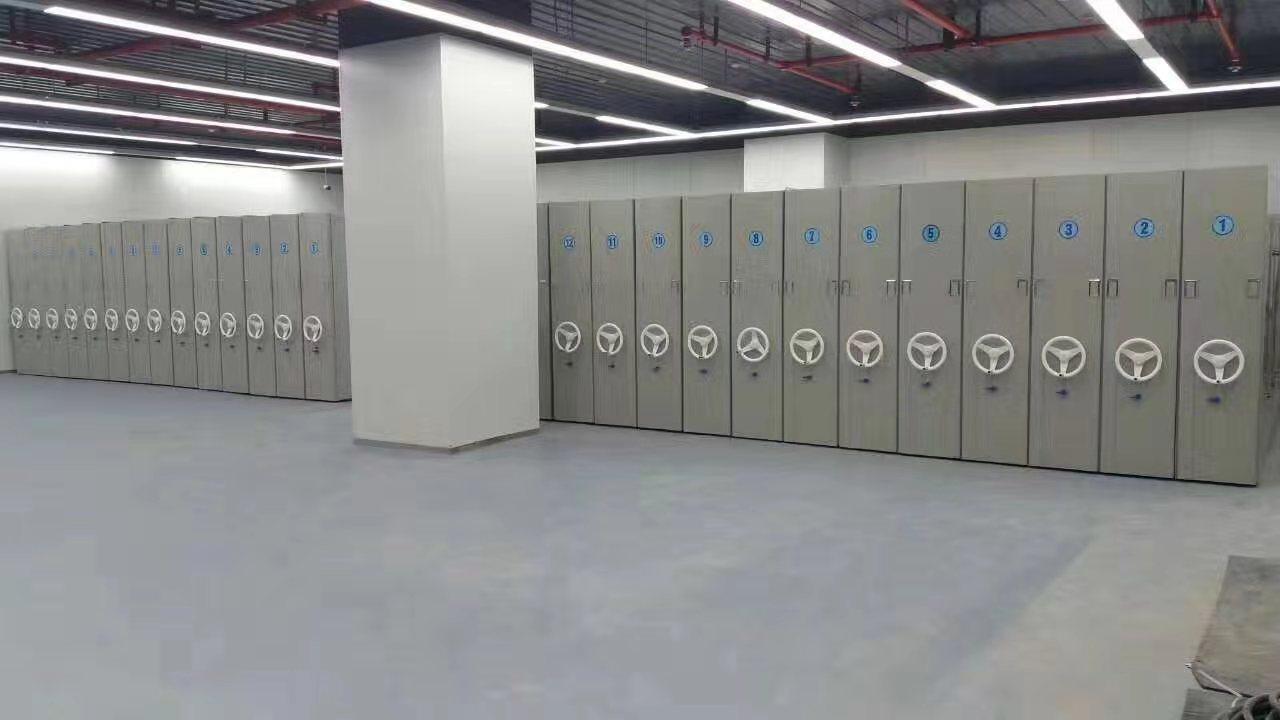 智能密集柜  档案密集柜技术要求