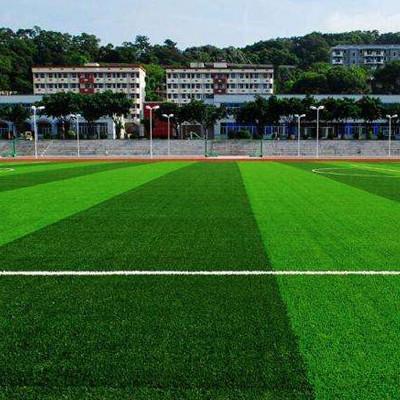 人造草坪地坪