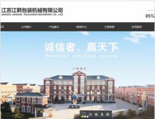 企业在做网络营销的时候扬州网站建设应该遵循哪些原则呢?