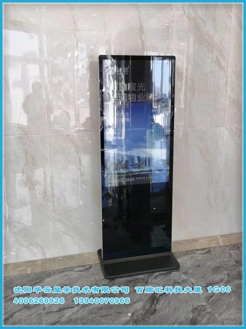 沈阳浑南某售楼处立式广告机安装完成 -2台49寸立式广告机