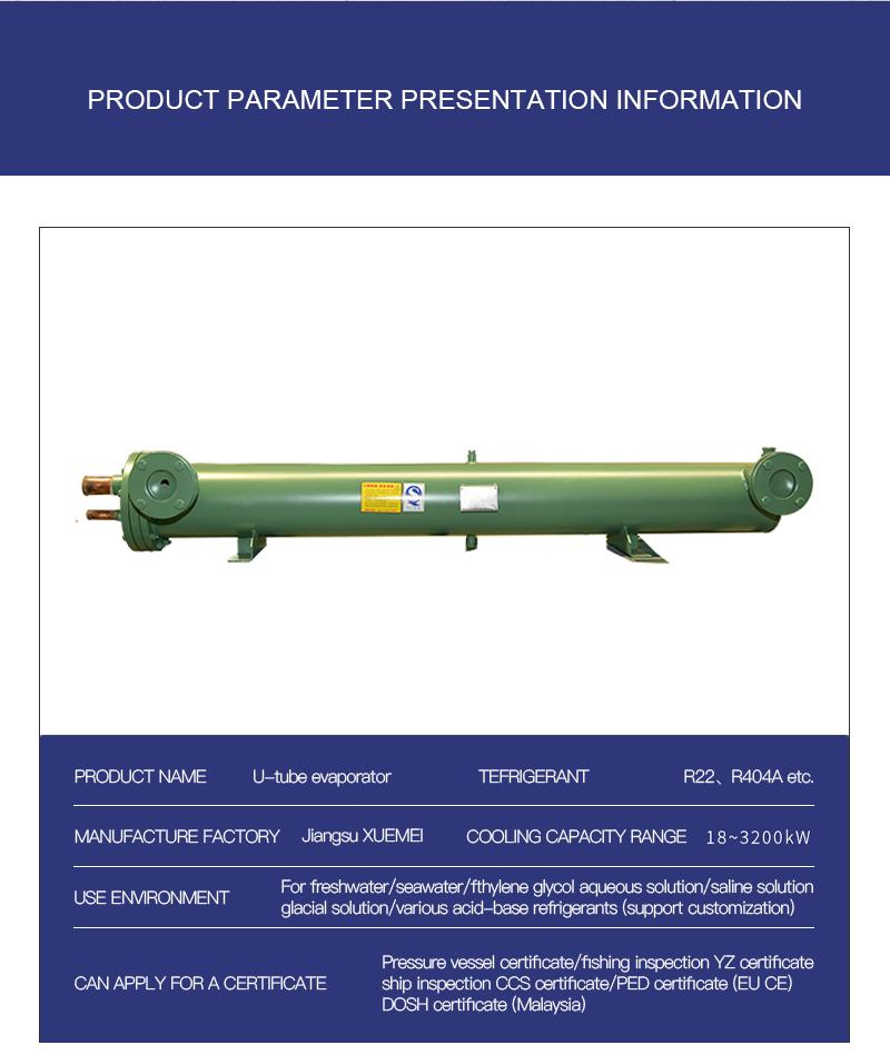 U-tube evaporator