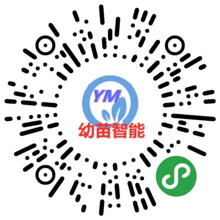 湖南幼苗智能科技有限公司的小程序已经上线了
