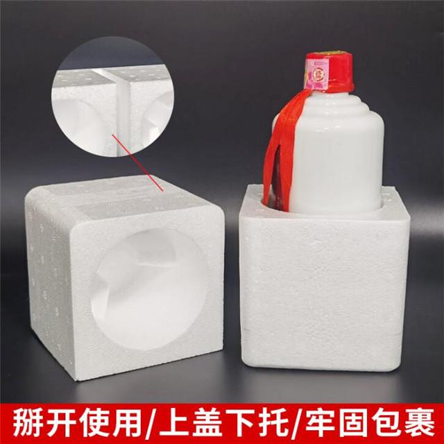 山西省泡沫塑料托生产厂家:应用泡沫板的优势是啥