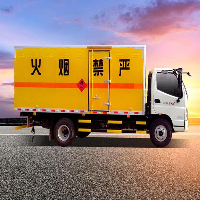 危险品运输的基础知识