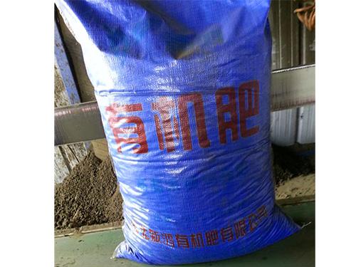 鸡粪有机肥厂家解析对辊挤压造粒机在有机肥生产中的引用