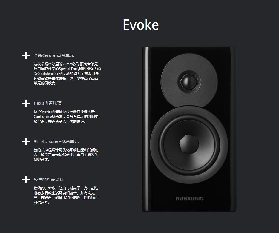 evoke_10