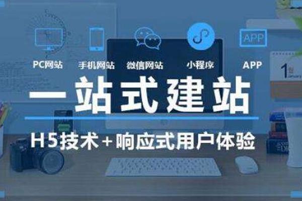 福州网站推广公司与你分享下网站经常修改标题会有哪些影响?