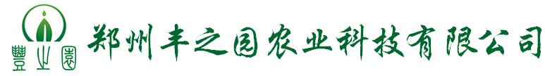 河南创美实业集团有限公司