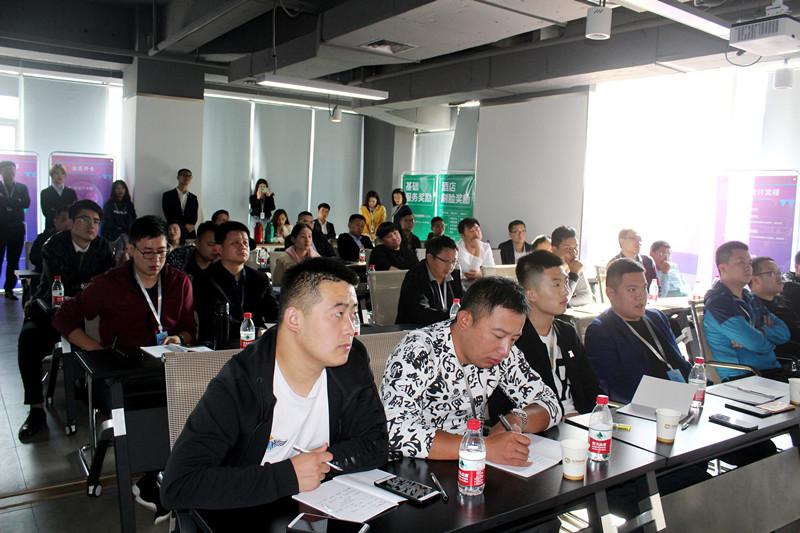 热烈祝贺山东东鸣科技有限公司在济南互联网大厦顺利召开10月首次招商峰会