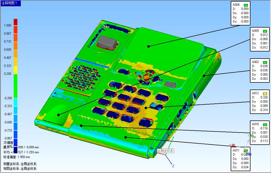 基于机器视觉的注塑制品尺寸检测及表面缺陷识别
