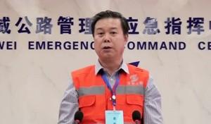 2018年武威公路管理局乌鞘岭公路隧道应急演练