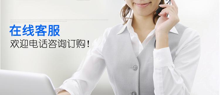 喷吹碳粉销售客服