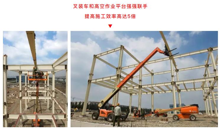 钢结构施工这样干,安全提效高达5倍!