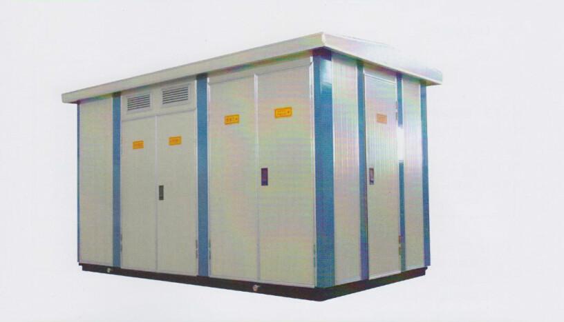 ZB系列組合式變電站