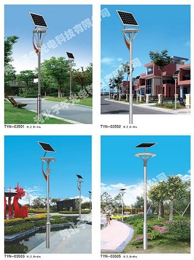 太阳能路灯杆