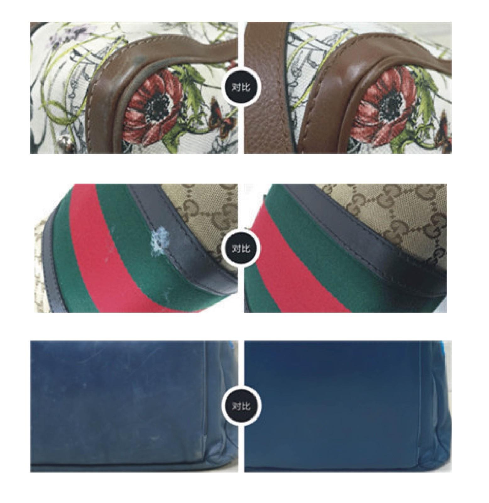 钱包-品精工修护实拍案例(五)