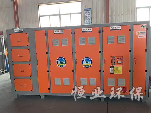 活性炭净化柜废气处理的现状、工作原理及应用领域的分析
