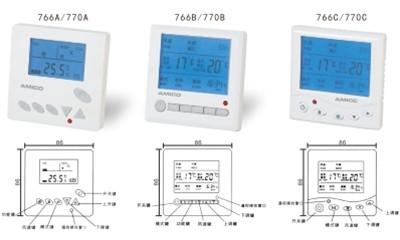 埃美柯电动阀-空调用/采暖用液晶温控器