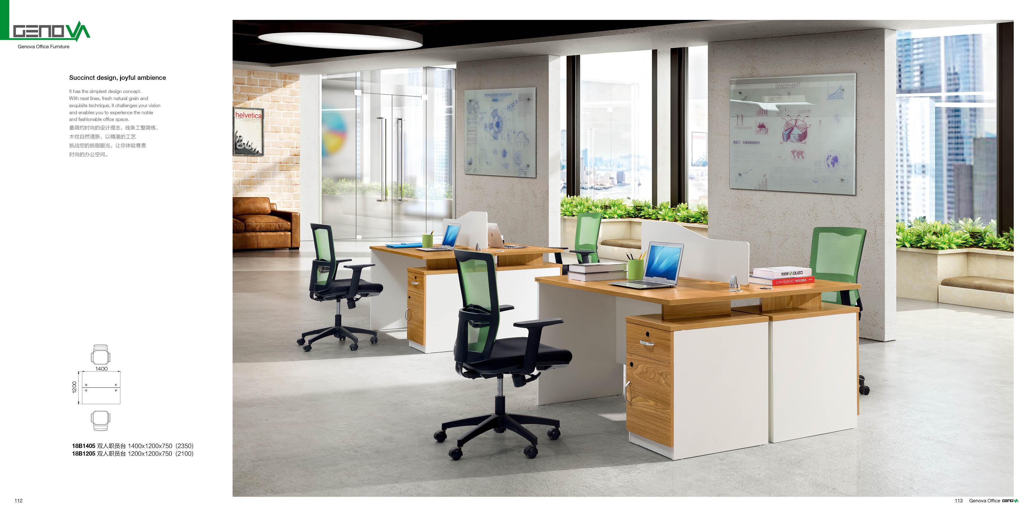 办公家具-职员办公桌