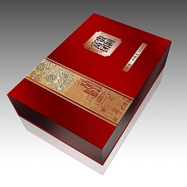 禮品包裝盒生產廠家