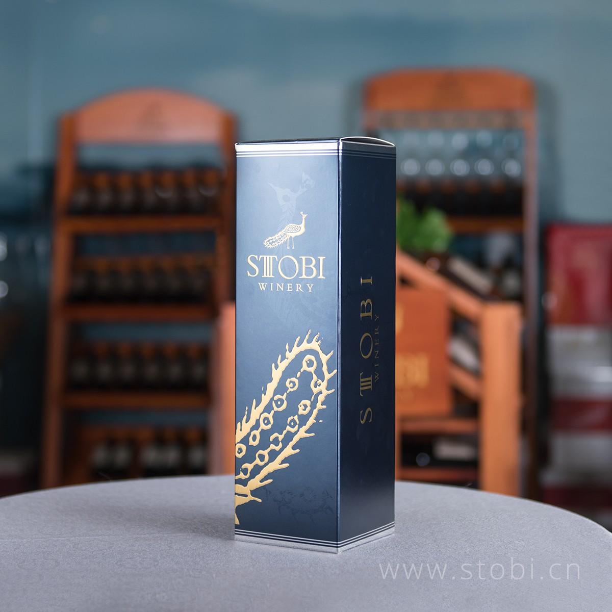 品牌蓝色包装(2支装)