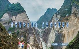 网站建设案例:贵州省水利投资集团