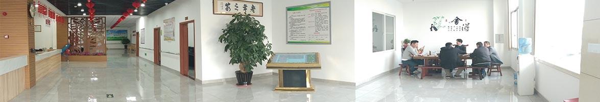 福州养老院简介