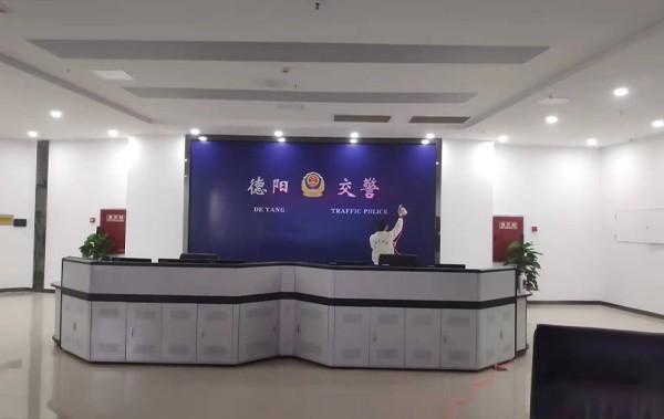 德阳交通指挥中心