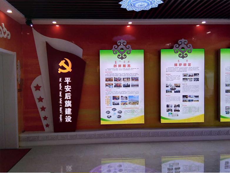 内蒙古广告公司详说太阳能广告灯箱的供电控制办法