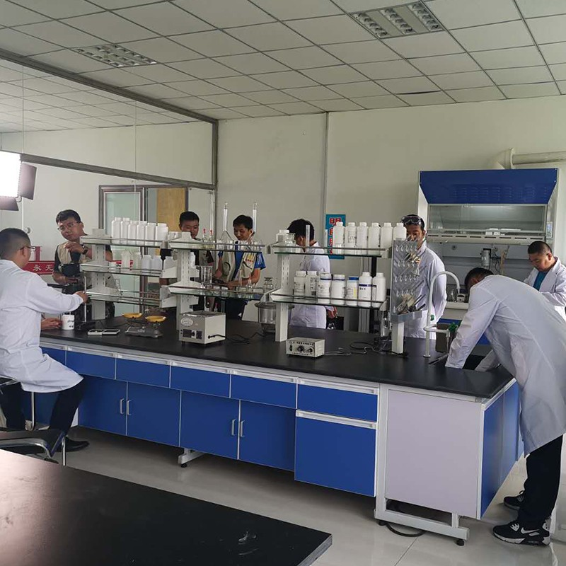明朗实验室