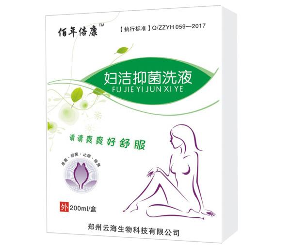 佰年倍康妇洁抑菌洗液.jpg