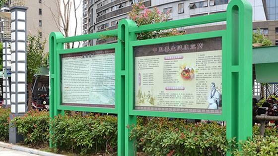 江苏宣传栏标识
