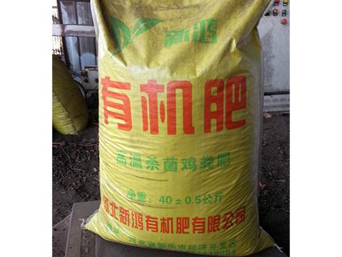 生物发酵有机肥的作用及发酵方法