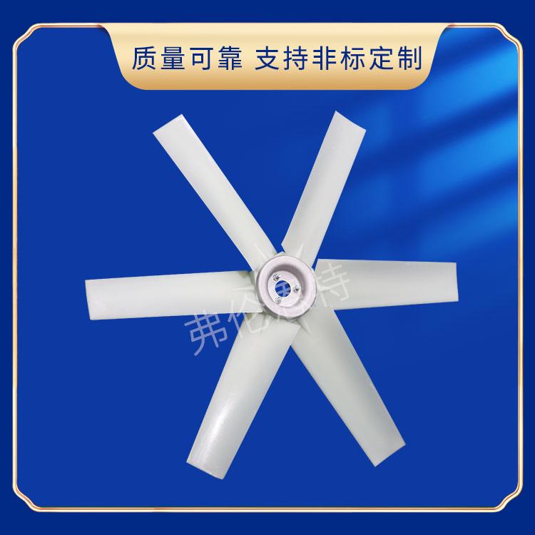 梅州螺杆空压机风叶