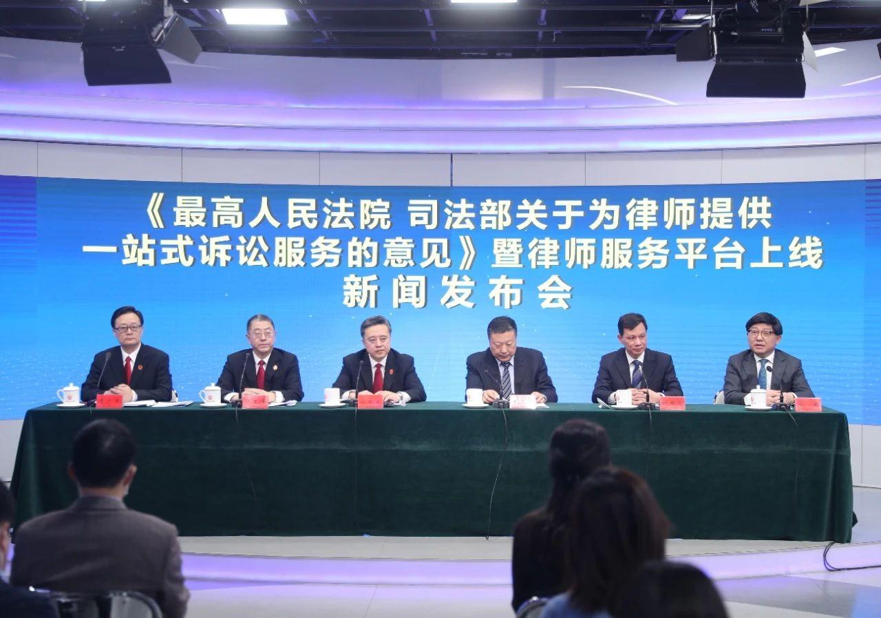 贵阳知名律师:人民法院  司法部  关于为律师提供一站式诉讼服务的意见
