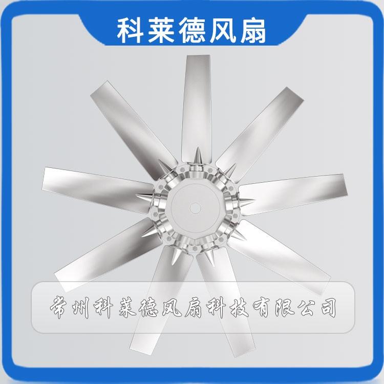排气扇风扇叶P5铝合金系列