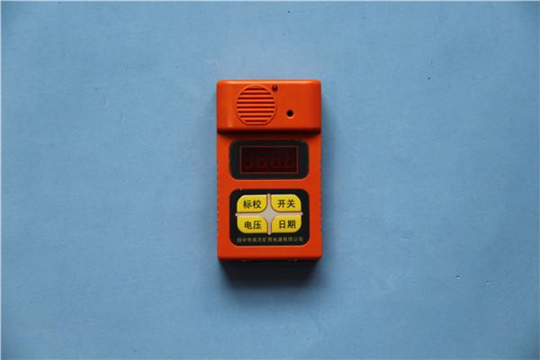 JHB100红外甲烷检测报警仪
