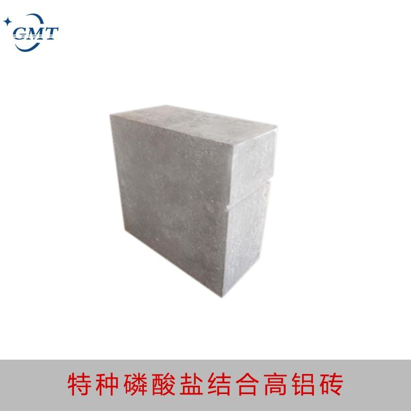 特种磷酸盐结合高铝砖