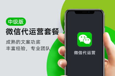 微信微博kol推广,达人营销